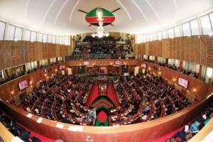 parliament200413
